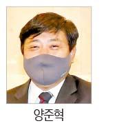 양준혁 씨 '아동학대예방 홍보대사'