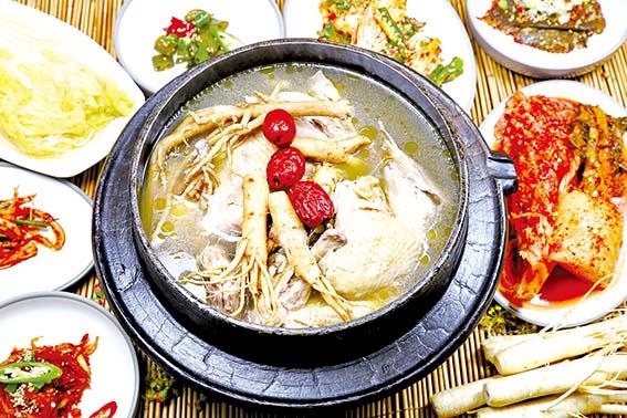 금산군 전국 최초 삼계탕축제 연다