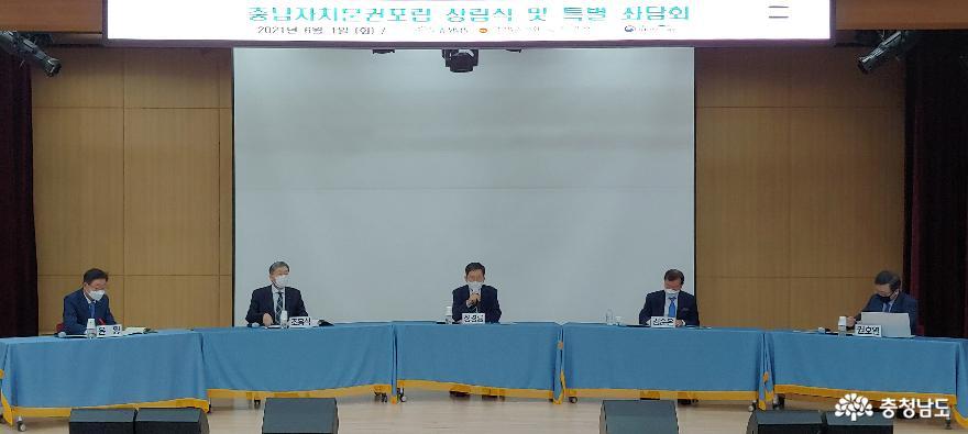 """충남연구원, """"충남자치분권포럼 창립 및 특별 좌담회"""" 성료"""