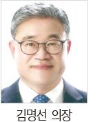 김명선 의장·김은나 의원 거버넌스 지방정치대상 최우수상