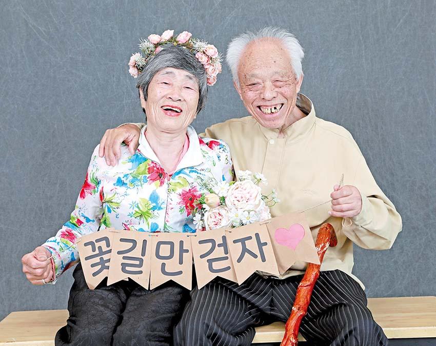 아름다운 노년 '찰칵'