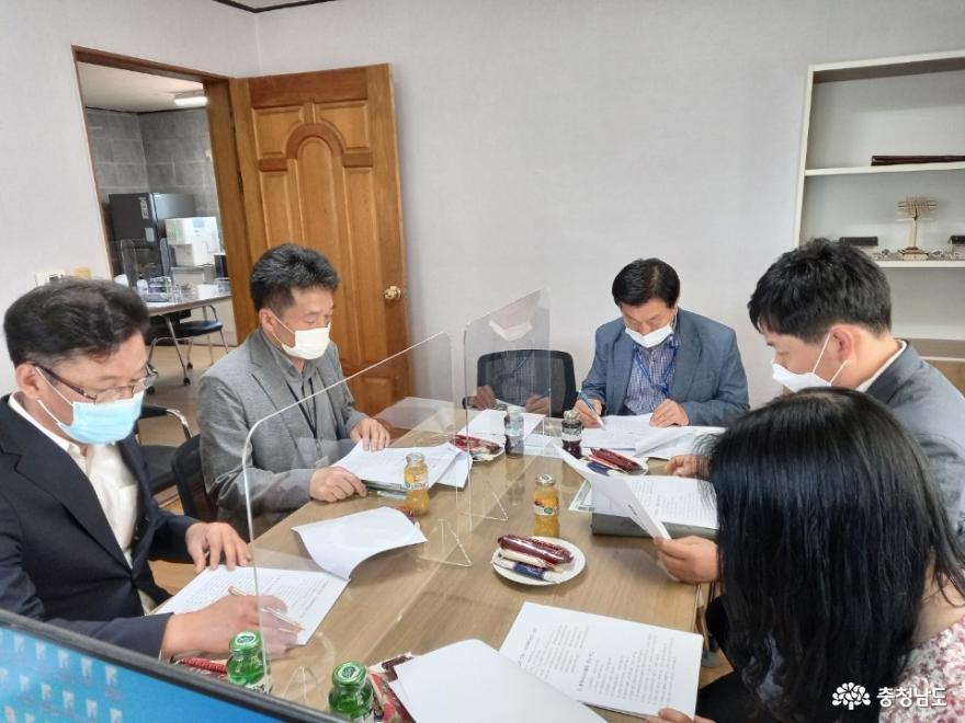 노인일자리 사업 수행기관 현장점검