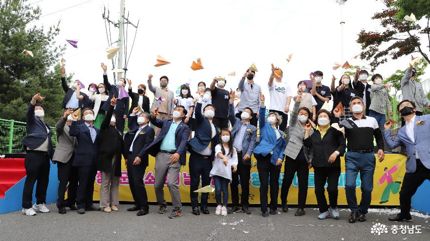 청소년재단, 다채로운 첫 기념행사 성료