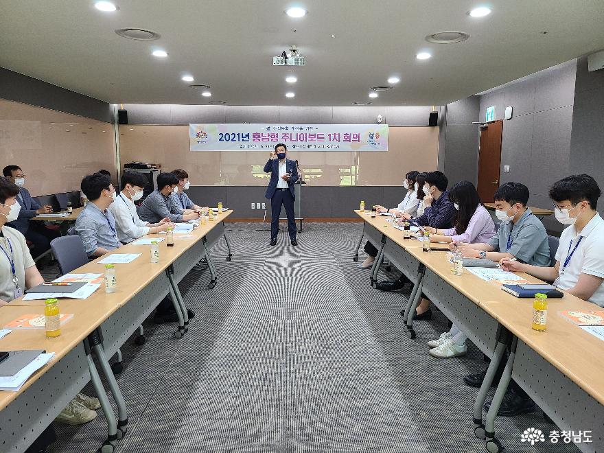 '충남형 주니어보드'…MZ세대와 소통 창 열다