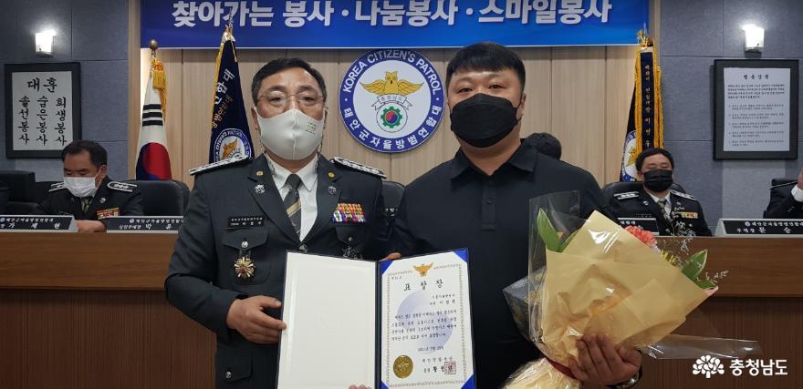 태안경찰서장, 이범묵 대원 표창장 수여
