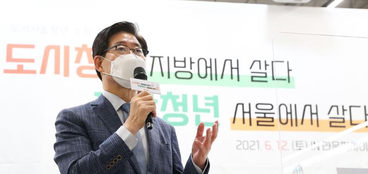 청년의 고민은?…소통·공감 콘서트 개최