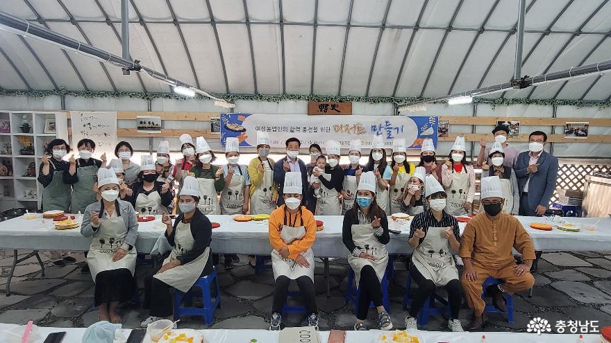 충남 청양군 청양농협 여성농업인 여가교육 인기