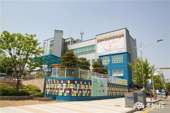 충남정보문화산업진흥원 천안시영상미디어센터, '2021 우리가족 영화관' 프로그램 운영
