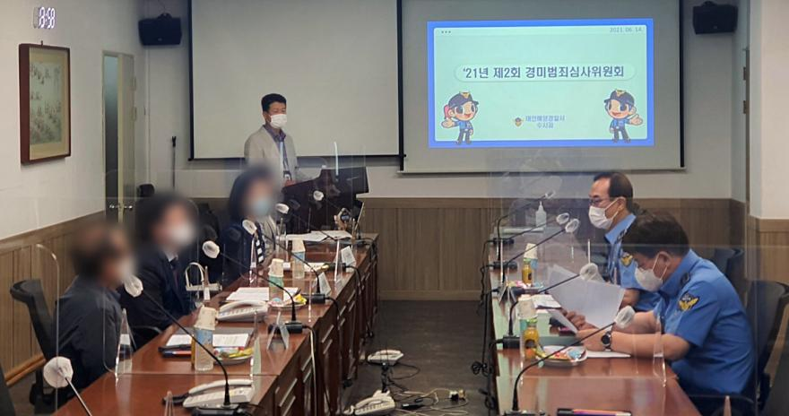 '빠라봉' 사용 불법 개불채취, 경미범죄사건 심사위 회부