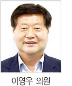 제329회 정례회 주요활동