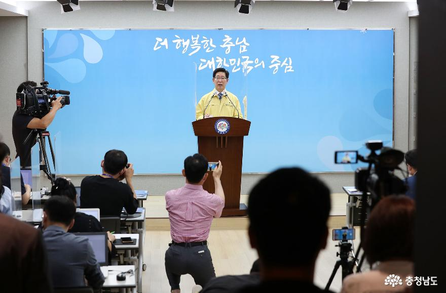Marine environment protection policy of Chungcheongnam-do, recognized by the world