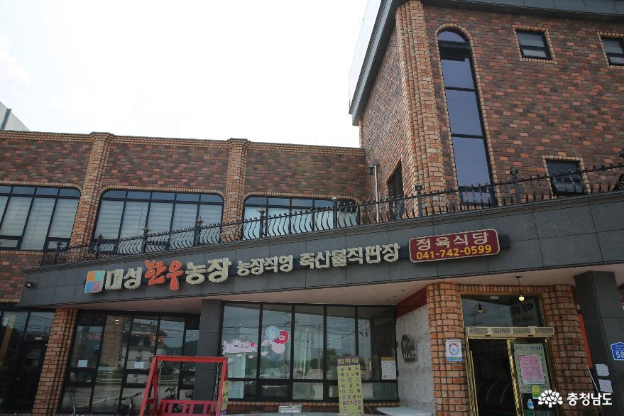 3대째 운영하는 논산 모범음식점 대성한우농장의 갈비탕