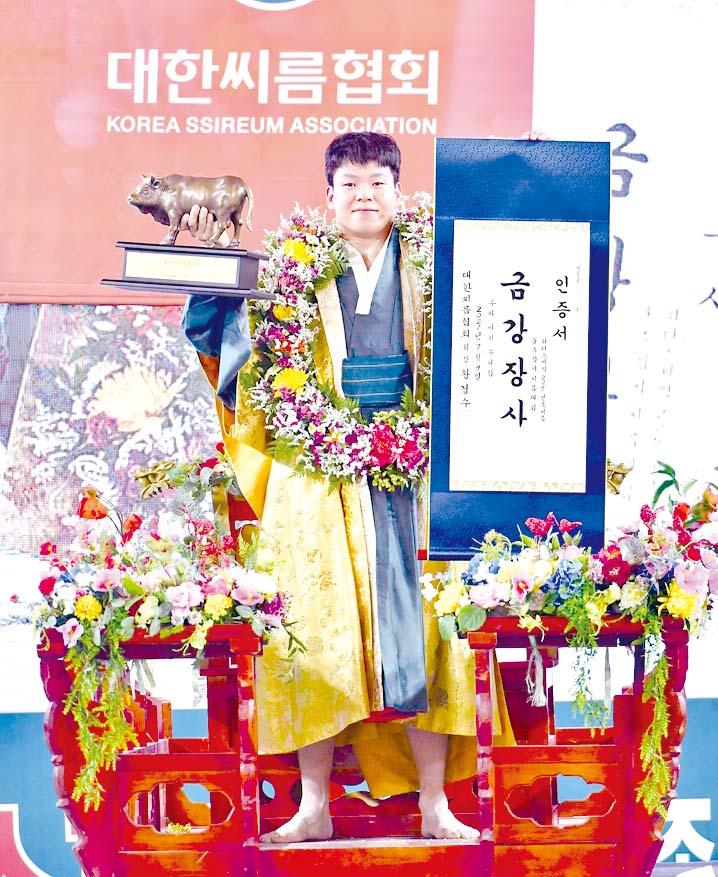 태안군청 최영원, 4년 만에 꽃가마