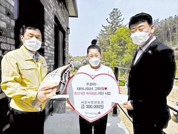 """""""출산장려금 3000만 원"""" 청양군 이어 서천군도 파격 지원"""