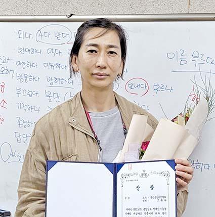 농아인協 홍성지회 소속 고유나 씨