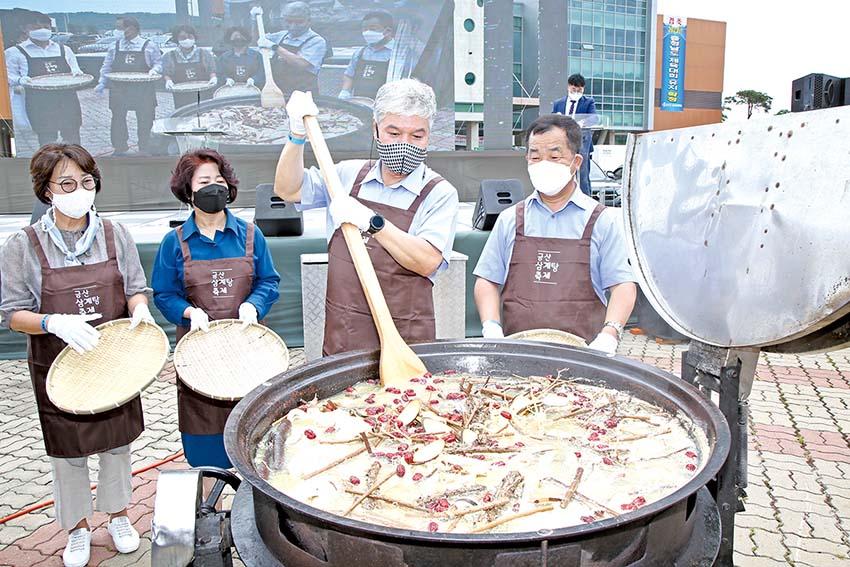 금산 삼계탕 축제 여름 보양축제 가능성 봤다