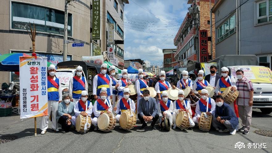 충남 청양군 청양읍풍물단 전통시장서 상반기 공연