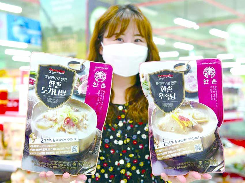 홍성한우 우족탕·도가니탕 가공품 출시