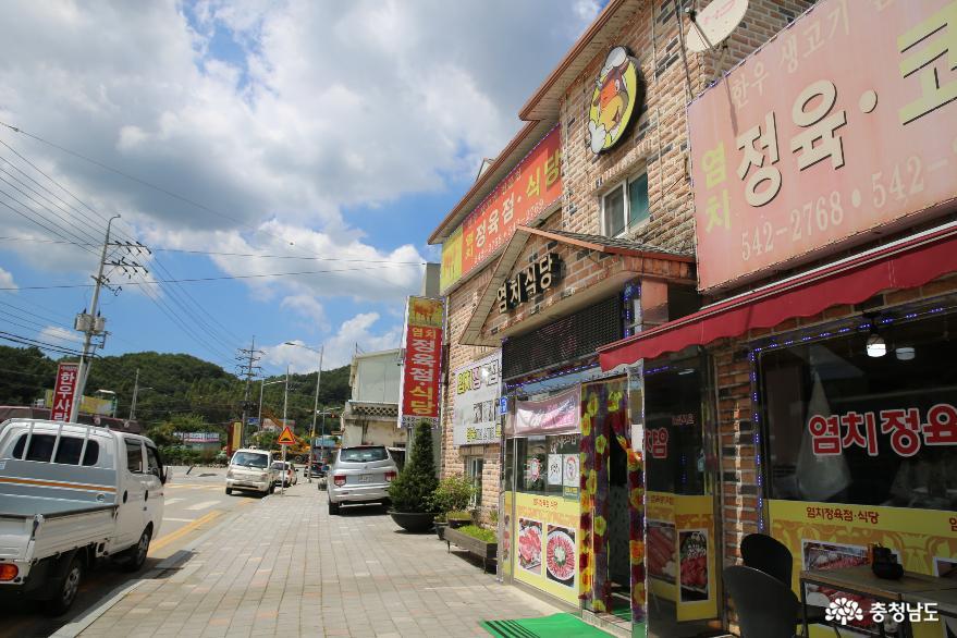 아산 염치읍의 소고기 거리의 염치식당의 진득한 갈비탕