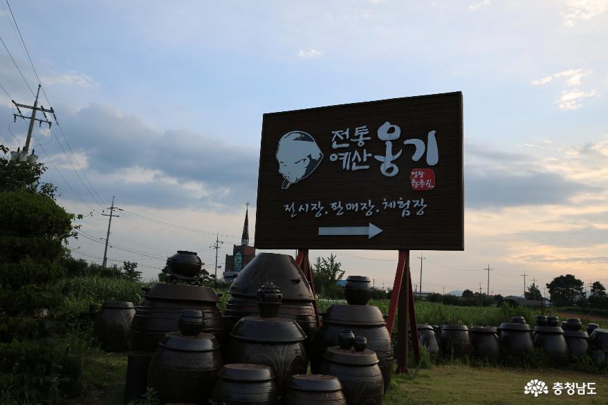 예산에는 전통으로 옹기를 제작하는 대한민국 명장이 있어요.