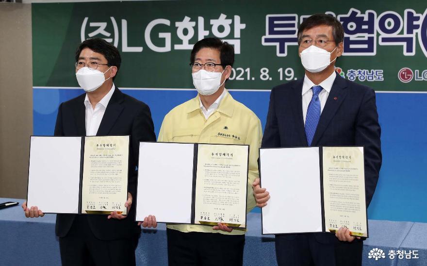 (左から)メン・ジョンホ瑞山市長、ヤン・スンジョ忠清南道知事、シン・ハッチォルLG化学代表取締役副会長