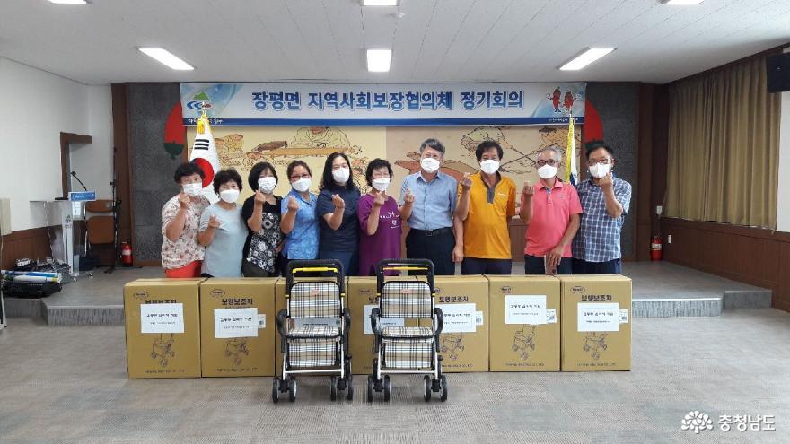 청양군 장평면지역사회보장협, 보행보조차 지원
