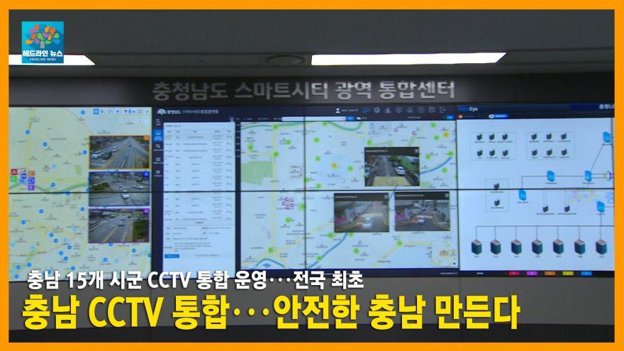 [NEWS]2021년 36회차 헤드라인뉴스