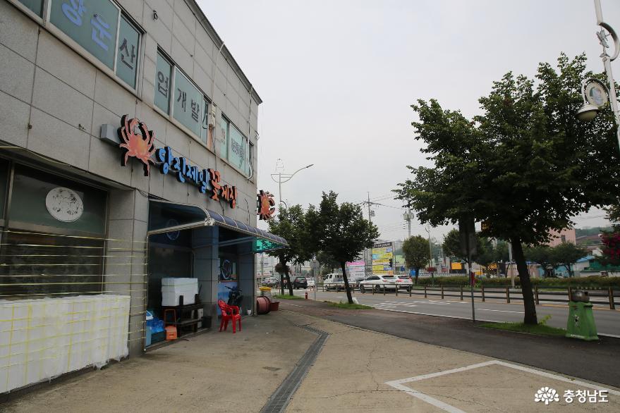 당진의 해나루쌀 사용지정업소 당진제일꽃게장의 간장게장