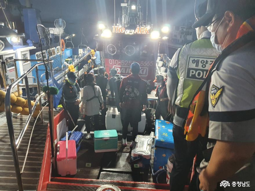선박사고 예방대책 관계기관 합동 점검