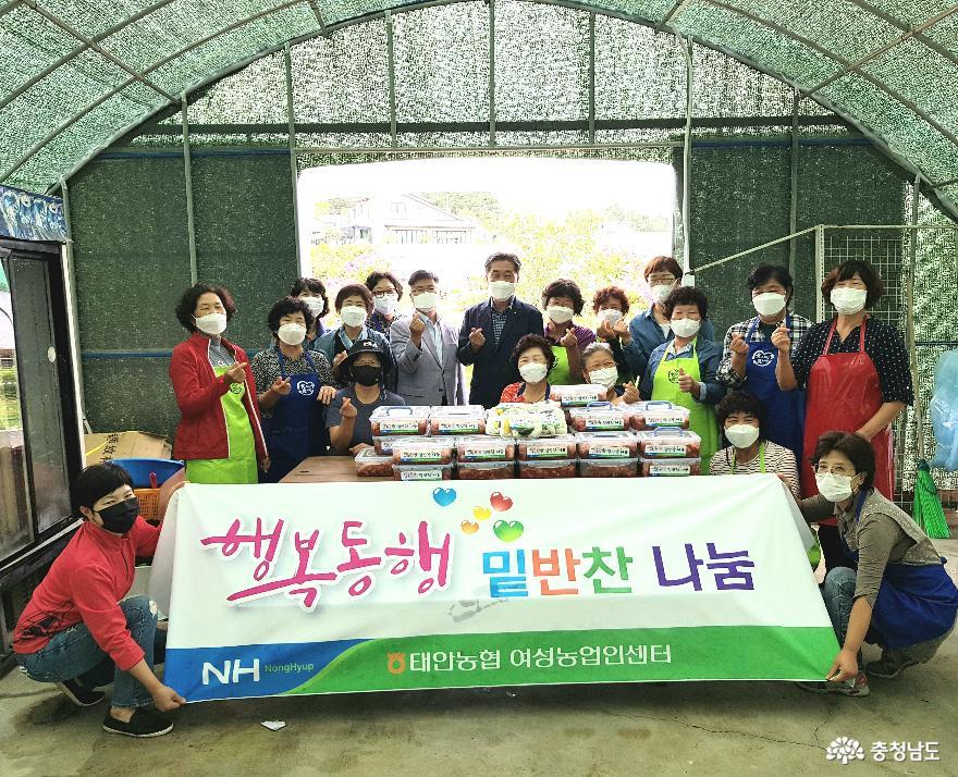 태안농협, 소외된 이웃 위한 행복동행 밑반찬나눔 봉사