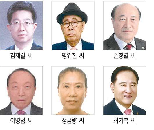 '자랑스러운 충남인상' 수상자 선정