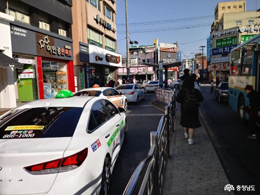 택시호출도 대기업 독점, 지역업체 어떡하라고