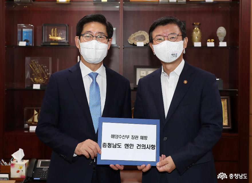[생생뉴스]가로림만 해양정원 예타 통과 협력 요청