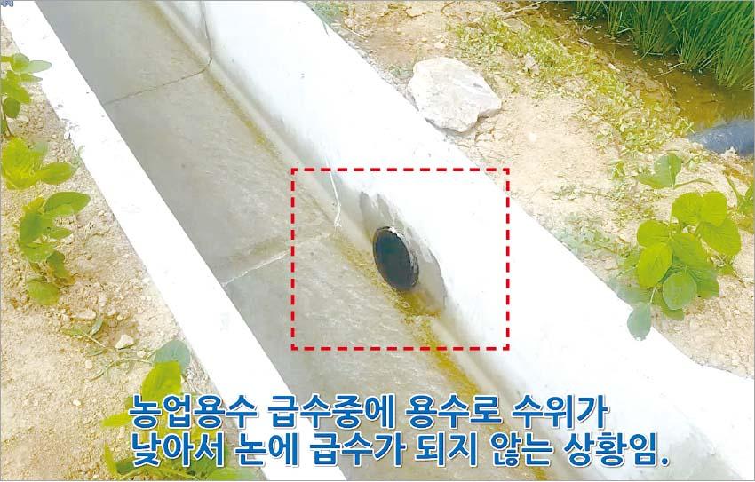 """가뭄 잡은 `부력식 자동 제수문'… """"물꼬싸움 이제 걱정 없어요"""""""