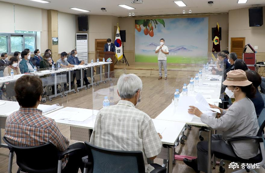 청양군, 친환경농산물가공영농조합법인 출범