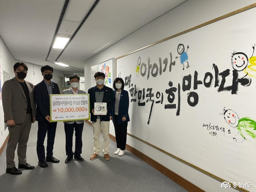 천안희망병원 학대피해아동 후원금 전달