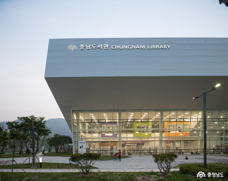 충남도서관, 전국 도서관 운영평가 지역대표도서관 1위 달성