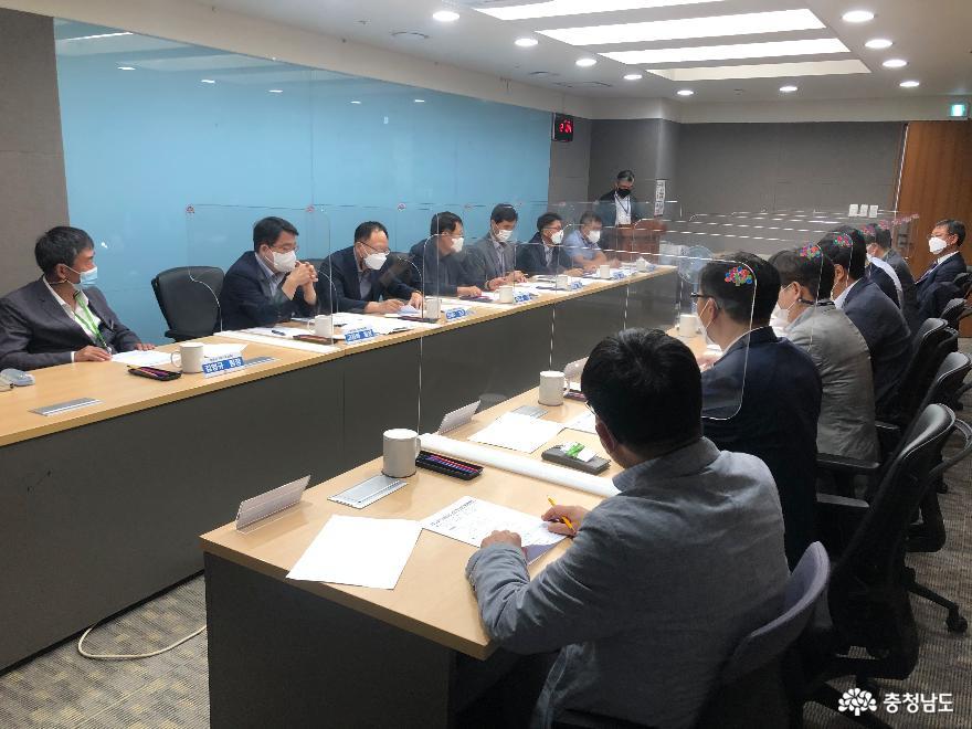 '발전3사-충남도 상생발전협의 정기회의 '개최
