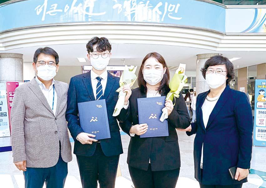 아산시 4인 가족 공무원 탄생 화제