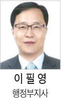 분권형 개헌·지역대표 상원제 도입 한 목소리