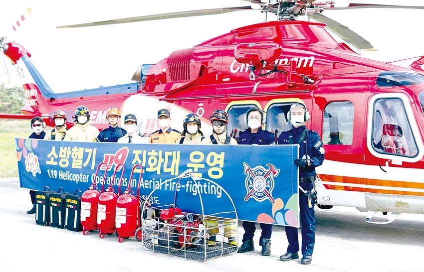 섬마을 화재 헬기로 신속 출동·진압
