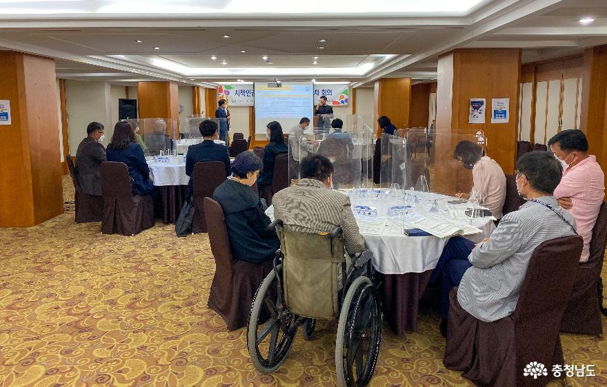 충남 주요 시책 인권영향평가단 활동 시작