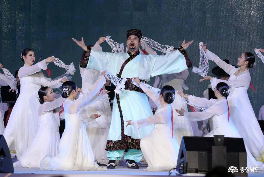대한민국 문화 내포에서 꽃 피다