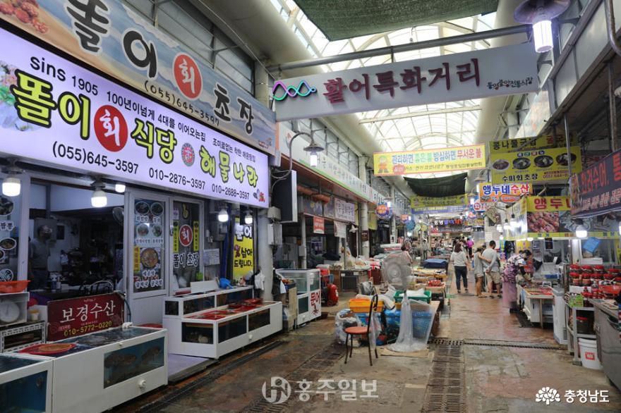치열한 삶과 구수한 맛이 살아 있는 곳, 통영전통시장