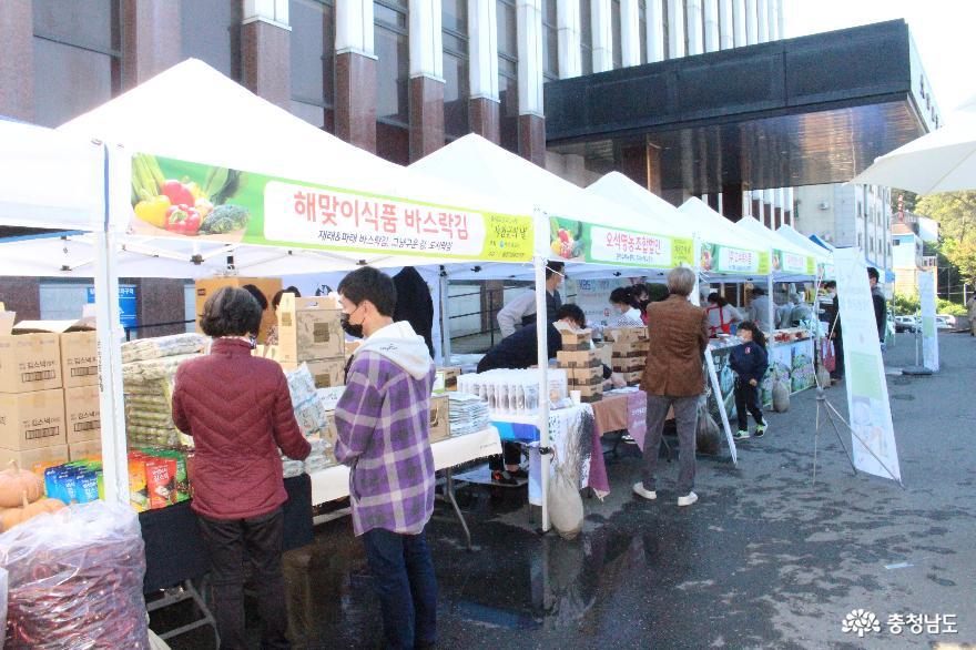 충청로컬푸드마켓 서천군의 날 인기몰이