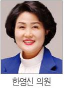 """""""주민자치회 시·군간 상향 평준화 이뤄내야"""""""