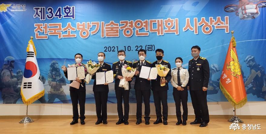 충남소방, 전국소방기술경연대회 '국무총리상' 수상