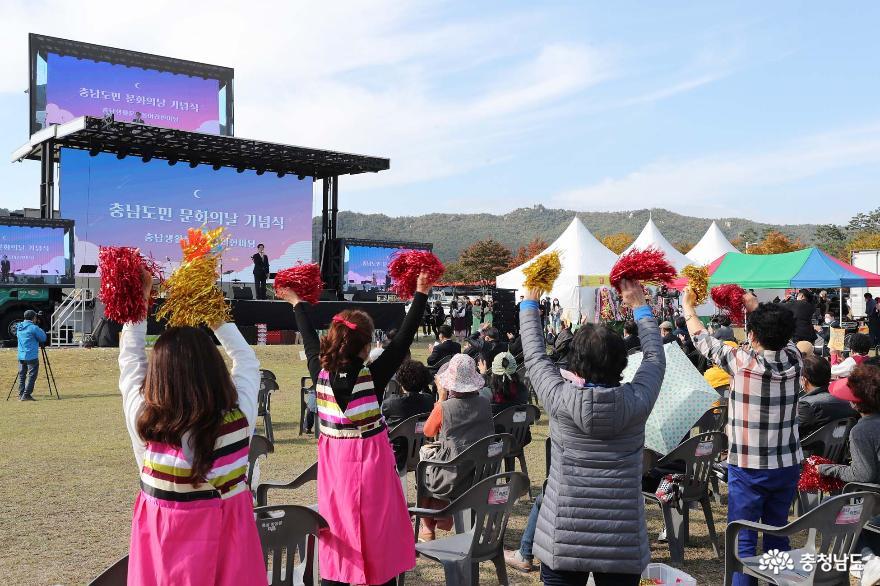 '생활문화' 전시·공연…화합의 장 열려