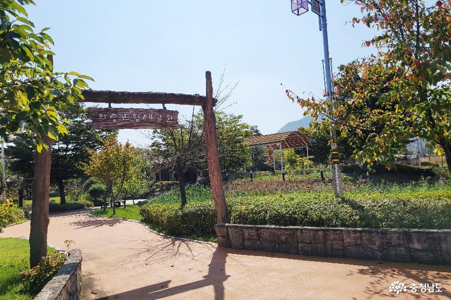 형제간 우애의 장 '의좋은 형제공원'