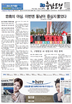 도정신문 893호